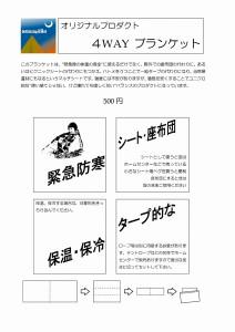 マニュアル →PDF版はこちら