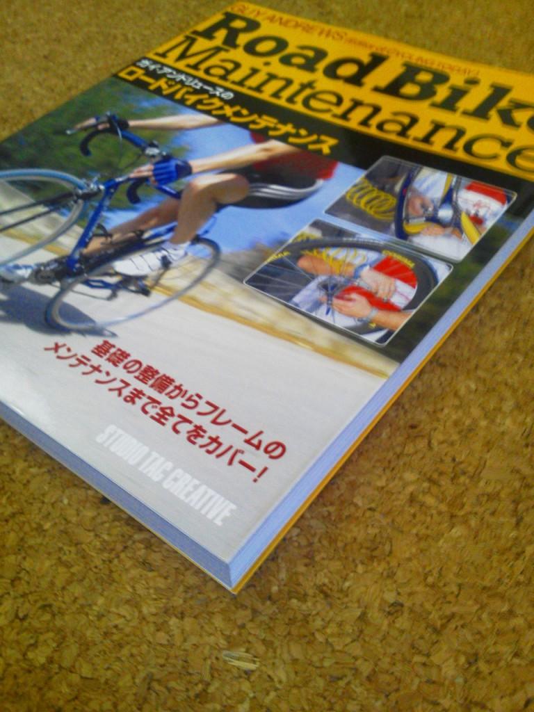 ガイ・アンドリュースのバイクメンテナンス、フルカラー200ページ 現在特価で960円