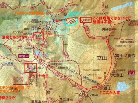 立山活動予定エリアの地図