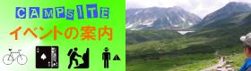 cs_event_Logo