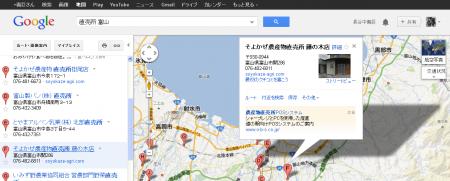 Google MAPで『富山 直売所』などを検索すると、地図上に表示されるので目的地から見て都合の良い場所などが一目でわかる。