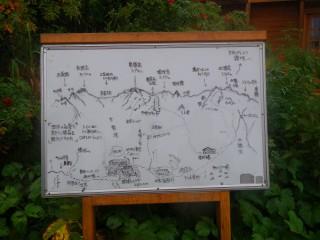 涸沢内のコースマップと見える山の説明図