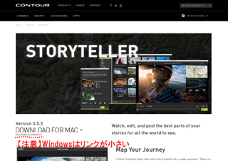 contour_storyteller_link