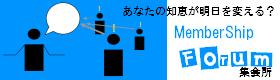 logo280memberforum