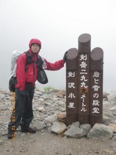 2011年の剣岳 初トライで大雨、一日かけて歩いてきたが剣のふもとを踏んだだけで撤退した。