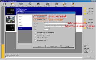 DVDF_3