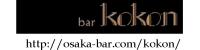 kokon_logo