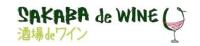 sakavino_logo