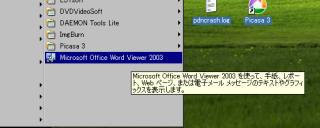 Microsoft純正のビューワ