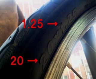 それはそうと、このタイヤもそろそろ危ない。