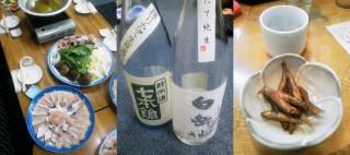 大安でクエ鍋、日本酒は七本槍と白岳仙、右は『本日のメニュー』にあった『もろこ』。