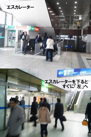 難所です、離合するときに人にぶつからないように、エレベーターの出口に立ち止まらないように、クールに緩やかに左ターンを決めてください。