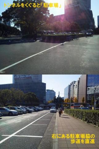 紅葉が美しく、よく見ると左前方にヘリポート付の巨大ビルが見えます、日本一の利益率を誇る『キーエンス』の本社です、本当ですよ。