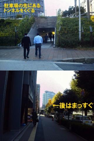 トンネルを抜けるとそこは・・・・・・まあ紅葉の時期はこのようにそれなりに見ものです。ネットカフェもここにあります。