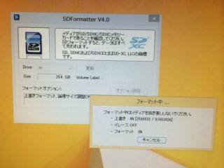 SDカードの本家本元Panasonicのツール