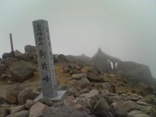 2009年の白山 この日は強風と霧で一部道が見つけられなかった・・・【遭難】だ、ただしGPSが無ければ。