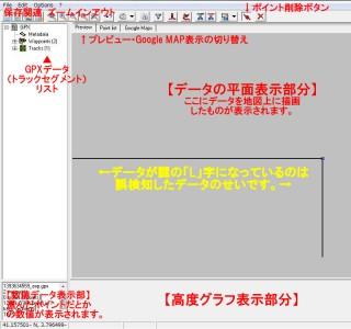 「メモ帳」のようにシンプルな作り、各部の説明をとりあえずしています(クリックで拡大)