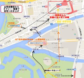 今回の活動エリアの地図、駅も多く逃げる先は多い。タクシーに乗る場合は北の大阪ビジネスパークか、深夜なら京橋駅前まで進む。