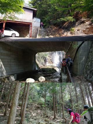 登山道に入る分岐(このトンネルはちょうど鈴鹿スカイラインの下)
