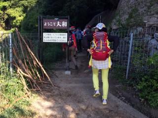 入山ゲートが新設されていた。