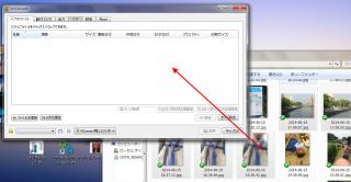 【選択した写真をドラッグ&ドロップ】全ての写真を選択する場合は「Ctrl」と「A」キーを同時押し、「Shift」を押しながらクリックをすると「間を連続選択」、「Ctrl」を押しながらクリックすると「選んだファイルを選択」