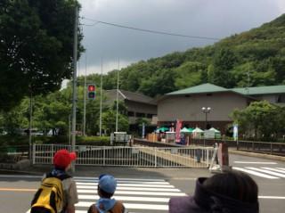 【いわふね自然の森スポーツ・文化センター】