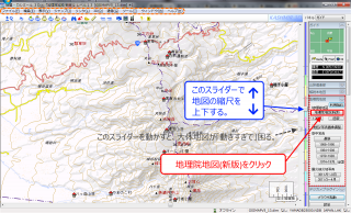 【地図を選ぶ】有料の地図を買うと、様々な追加機能が得られるが、地図を印刷するには必要ない。