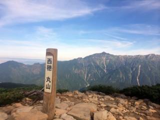 【丸山】丸山でも景色は十分楽しめる。
