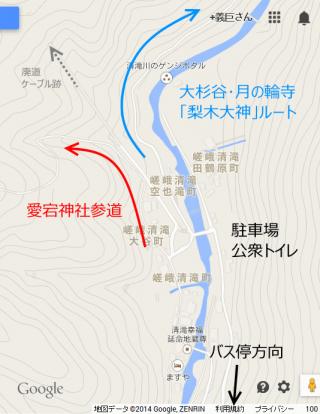 【清滝峠から】橋を渡って集落の奥へ進むと「参道」、川沿いの「3つの登山道(+高雄への川沿いの道)」に別れる道がある。