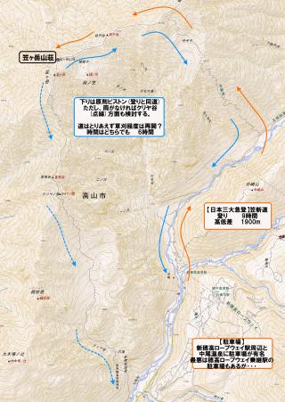 【笠ヶ岳】笠ヶ岳、笠ヶ岳山荘にアクセスするルートに「ショートカット」はない。