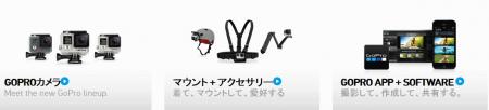 【マウンターが要】製品とソフトとともに「フェイス」を飾る「マウントアクセサリー」