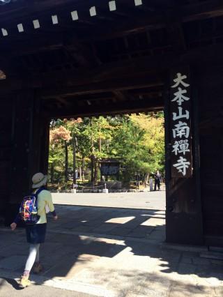 【蹴上ぐらいで中断して】南禅寺見物して次回に続けるくらいが妥当でしょう。
