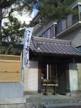 【有馬の工房】1Fの庭園前にはごんそば「全寿庵」がある。小宿「とうじ」は3F。ロケーションは良い。
