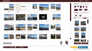 【PhotoPresso】ほとんどドラッグアンドドロップで完成できる(後は文字入力)、ただし、1ページに写真は1枚(もしくは2ページで1枚)しか入れられない。