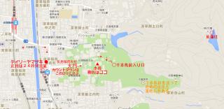 【稲荷駅からの順路】京阪電車からだと途中で右へ曲がる必要がある。七味やウズラの丸焼きを売っている商店がある。