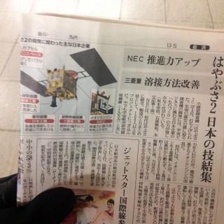 【日本チャチャチャ】日本のネタは丁寧に追いかける。IT系は無知感があるが、製造系は熱意を感じる。