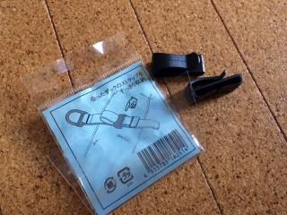 【ベルトクリップ】25mmの製品、余りベルトを束ねるのに効果がある。