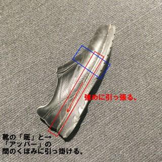 【赤のバンドを追加】ベロクロ(マジックテープ)ベルトや、先日紹介した登山ベルトを購入して追加しよう。