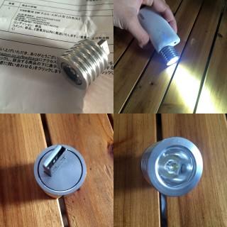 【コンパクト、ハイパワー】3WのLEDにさらに「反射板」がついていることで「前方への光の強さ」が倍加される。