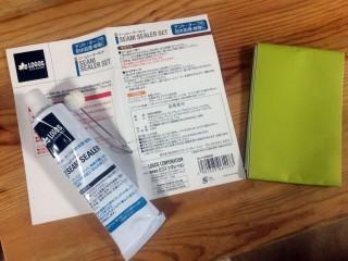 【Logosの補修キット】シーム剤+補修テープのキット(ホームセンターコーナン)