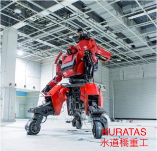 【KURATAS】総重量5t、全高3.8m、時速10kmで走行する能力を持ち人間も乗り込むことが可能だ。ちなみに送料は380円