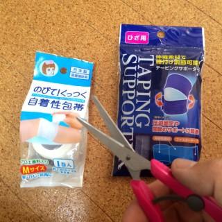 【二種類】接着包帯は巻くだけでつくので「テープ」を持つ必要がなくなる/テーピングサポーターは関節の補強以外にも様々な用途に使える。
