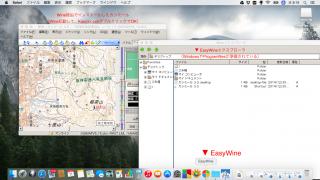 【EasyWine+カシミール3D】マップツールとしては十分に使えます。