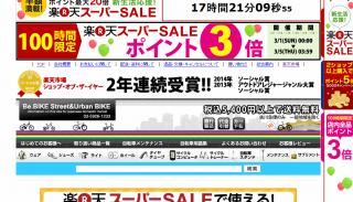 スクリーンショット 2015-03-04 10.38.49