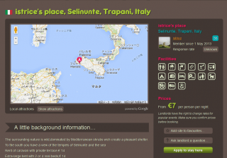 【istrice's Place】お気に入り、シチリア島対岸に「チュニジア(カルタゴ)」を望むサイトで、レーティングも高い(☆5)
