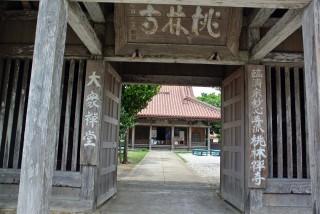 【桃林寺】考えてみれば台湾の方が近いものねというオリエンタルムード