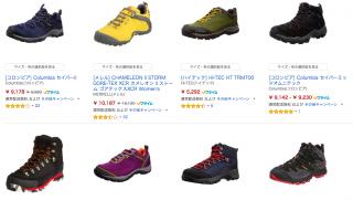 【ソフト路線】初めはソフトな靴からでどうぞ!!