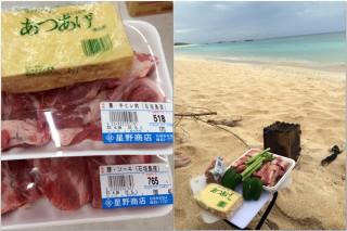 【肉肉】面白いことに石垣島は豚肉の大量生産消費地なので、イオンでさえ「石垣・沖縄産豚肉」を扱っている。