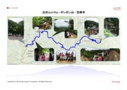 【ルートラボではルートマップがA4印刷用に出せる!!】イベントレポートの「地形図+写真のA4シート」作成1/2