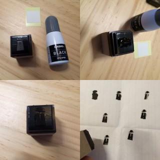 【インクを載せる】絵柄の形にインクを「載せ」ましょう。